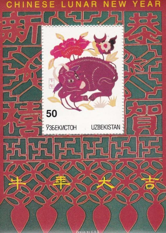 Uzbekistan Chinese Lunar New Year, NH