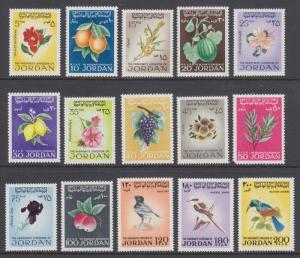 Jordan Sc 576-590 MNH. 1969-70 Fruits, Flowers & Birds, 50f with short corner