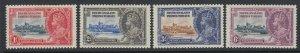 Bechuanaland Protectorate, Scott 117-120 (SG 111-114), MLH