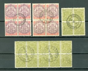 RHODESIA EARLY BLKS..NICE CANCELLATIONS
