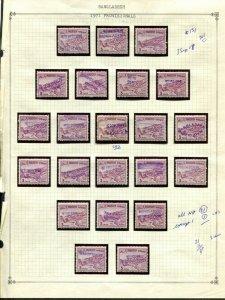 a22-Collection 249 Stamps BANGLADESH Provisionals 1971 Overprints Pakistan MNH/U