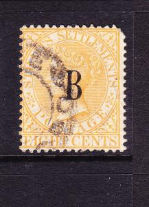 BANGKOK 1882-85  8c ORANGE  QV  FU  SG 20