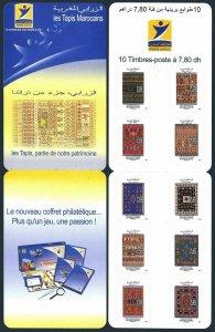Morocco 1064 aj booklet,MNH. Ruds,2008.