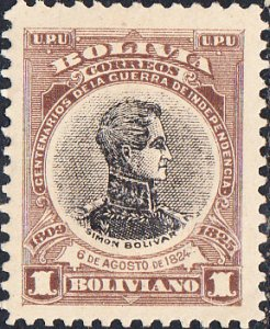 Bolivia  #88   MH  HR