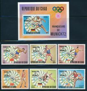 Chad - Munich Olympic Games MNH Set #281-4 (1972)