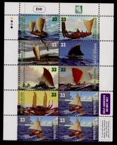 Marshall Islands 698a MNH Canoes of the Pacific