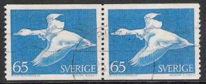 Sweden #747A Riding Wild Goose Used