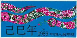 BK0962 - PRC CHINA - STAMPS -  complete BOOKLET: 1989 Year of the SNAKE