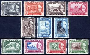 MALAYA (TRENGGANU) — SCOTT 75-85 — 1957-63 SULTAN SET — MNH — SCV $67.55