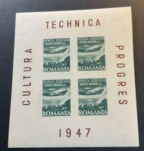 Romania Sc# CB10 Mint Never Hinged MNH Minisheet of 4