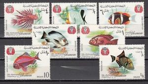 Yemen, Kingdom, Mi cat. 323-329 A. Various Fish issue.
