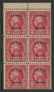 CANAL ZONE #73a 2c BOOKLET PANE VF OG NH CV $175 (AS HINGED) BV1958