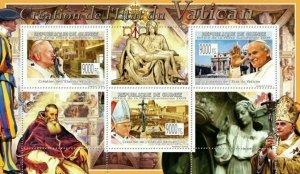 Vatican Stamp Creation Vatican State Pope J. Paul II Paul III Benedict XV MNH