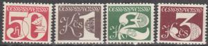 Czechoslovakia #2273-6  MNH (K1180)
