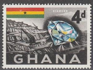 Ghana #54  MNH   CV $3.50 (S946)