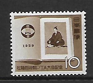 JAPAN 681 MNH YOSHIDA AND PTA SYMBOL
