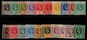SEYCHELLES SG98/118 1921-32 DEFINITIVE SET TO 75c MTD MINT