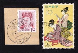 JAPAN STAMPS ⭐ SCOTT #580 AND SCOTT #671 ⭐ SHIBA AND TOKYO POSTMARKS