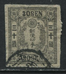 Japan 1872 30 s gray used