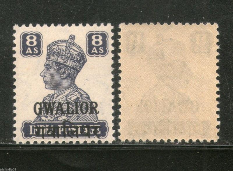 India GWALIOR State 8As Postage KG VI SG 127 / Sc 110 Postage Cat. £5 MNH