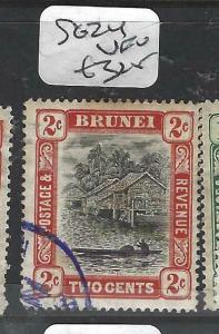 BRUNEI (P0205B)  RIVER SCENE  2C  SG   24   VFU