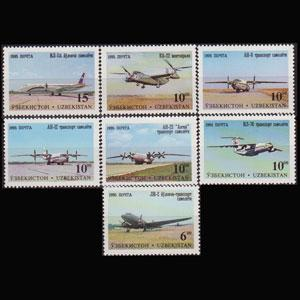 UZBEKISTAN 1995 - Scott# 88-94 Planes Set of 7 NH