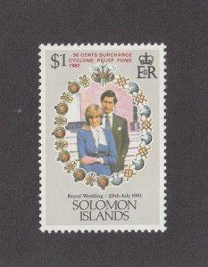 Solomon Islands Scott #B1 MNH