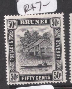 Brunei SG 89 MNH (8den)