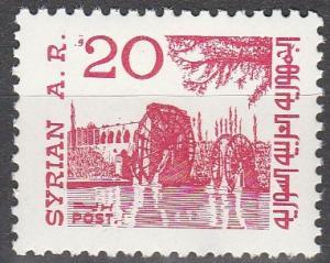 Syria #995 MNH F-VF  (V726)