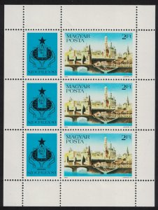 Hungary Sozphilex '83 Stamp Exhibition Moscow Sheetlet 1983 MNH SG#3527