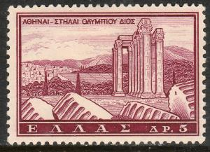 GREECE 702, 5d TEMPLE OF ZEUS, ATHENS. UNUSED, HINGED, OG. F-VF. (127)