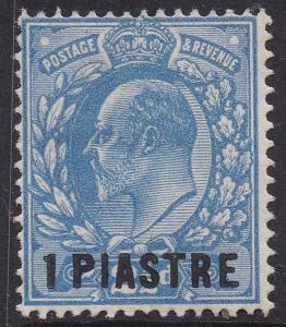 BRITISH LEVANT 1911 KEVII 1 PIASTRE ON 21/2D PERF 15 X14