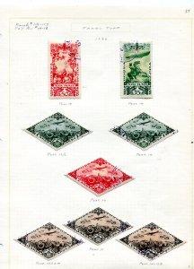 Tannu Tuva  1936 Airmail set+perf varieties used on page Sc C10-18 7910