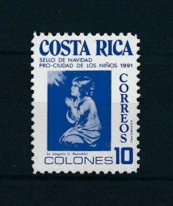 [104170] Costa Rica 1991 Postal tax children's village Christmas  MNH