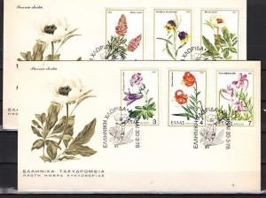 Greece, Scott cat. 1243-1248. Greek Flora issue. 2 First day covers.
