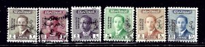 Iraq O149-52/O154-55 Used 1955-59 issues short perf    (ap2007)