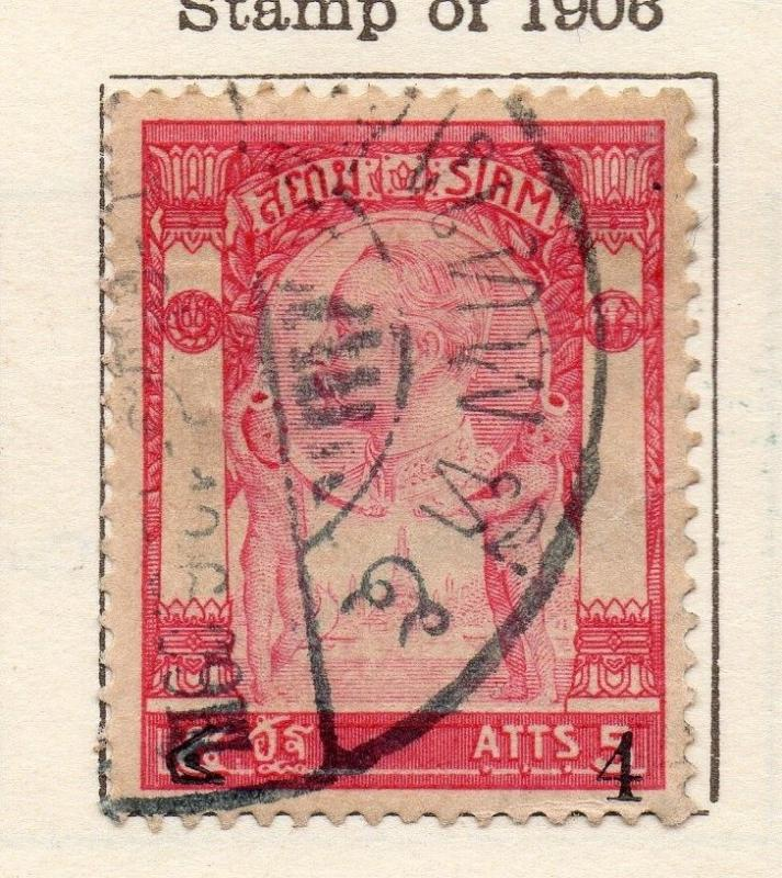 Siam Thailand 1907-08 Early Issue Fine Used 5a. 181514