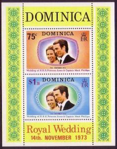 Dominica Royal Wedding Princess Anne MS SG#MS396