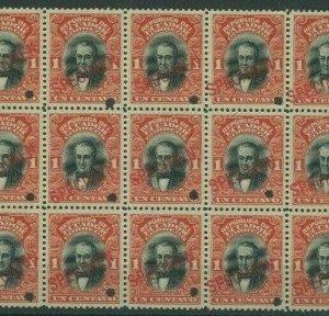ECUADOR Stamps 1911 *SPECIMEN* 1c President Roca Block {15} Mint UM MNH MF96