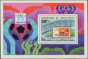 Burkina Faso #491, Complete Set, Souvenir Sheet, 1979, Soccer, Sports, Never ...