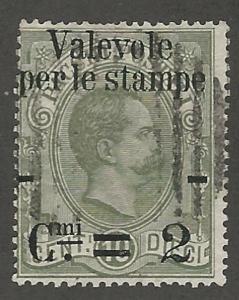 Italy, 1890, Scott #58, 2c on 10c olive gray, used, Fine