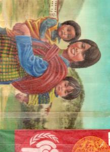Bhutan 1979 Sc# 291a International Year of the Child (ICY) 3 ORIGINAL ARTWORK