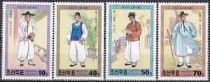 Korea #4113-6  MNH CV $3.00 Z16