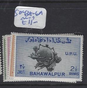 PAKISTAN BAHAWALPUR (P1110B)  UPU  SG 43A-6A     MOG