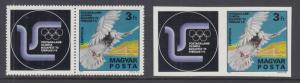 Hungary Sc C353 MNH. 1975 3ft Carrier Pigeon Olympics, perf & imperf, VF