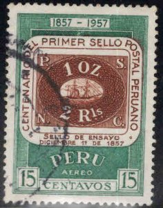 Peru Scott C133  Used  stamp on stamp stamp