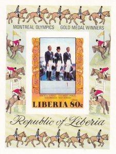 Liberia #C217  MNH Imperf  CV $9.00 (Z8928)