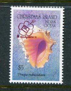 Christmas Island #348 MNH