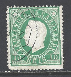 Cape Verde Sc # 16 used (RS)