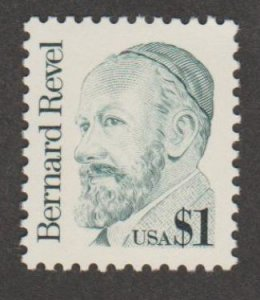 U.S. Scott #2193 Bernard Revel Stamp - Mint NH Single